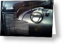 V8 Grill In Gray Greeting Card