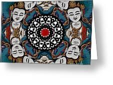 Vajrasattva Mandala Yantra Greeting Card