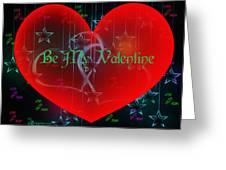 Valentine 4 Greeting Card