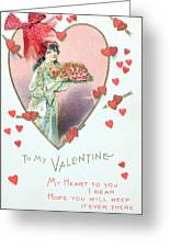 Valentine Card Greeting Card
