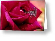 Valentine Dripping Wet Greeting Card