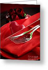 Valentine's Day Dinner Greeting Card by Mythja  Photography