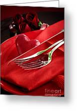 Valentine's Day Dinner Greeting Card