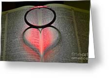 Valentines   Love Greeting Card