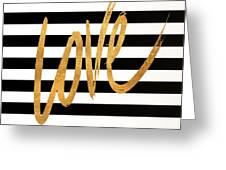 Valentines Stripes Iv Greeting Card