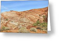 Valley Of Fire - Fire Wave Panorama Greeting Card