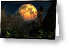 Valley Of The Moon... Greeting Card