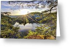 Valley Sunrise Greeting Card