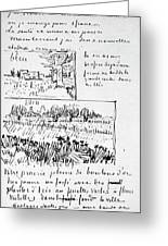 Van Gogh Letter, 1888 Greeting Card