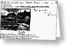 Van Gogh Letter Greeting Card
