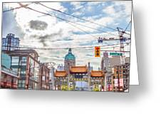 Vancouver China Town Greeting Card