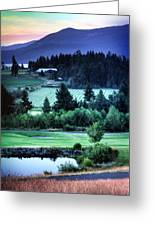 Vancouver Island Portrait Greeting Card