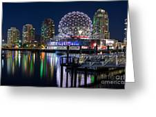 Vancouver Telus World Of Science - By Sabine Edrissi Greeting Card
