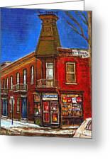 Vanishing Montreal Landmark Depanneur Ste. Emilie And Bourget Montreal Painting By Carole Spandau  Greeting Card