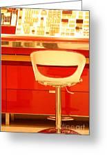 Vanity Red Greeting Card by Vishakha Bhagat