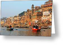 Varanasi From The Ganges River Greeting Card