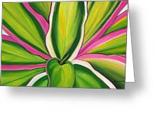 Variegated Delight Painting Greeting Card by Lisa Bentley