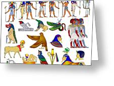 Various Themes Of Ancient Egypt Greeting Card by Michal Boubin