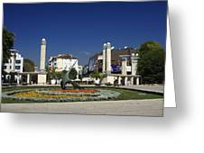 Varna Bulgaria Greeting Card