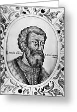 Vasily II (1415-1462) Greeting Card