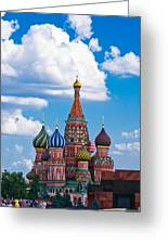 Vasily The Blessed Cathedral And The Red Square Of Moscow - Featured 3 Greeting Card