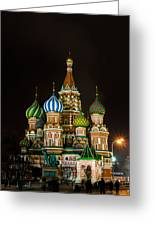 Vasily The Blessed Cathedral At Night - Featured 3 Greeting Card