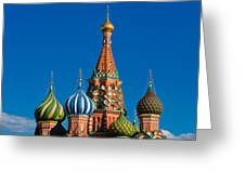 Vasily The Blessed Cathedral On Moscow Red Square - Featured 2 Greeting Card