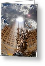 Vatican Ancient Greeting Card