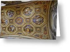 Vatican Ceiling Fresco 2 Greeting Card