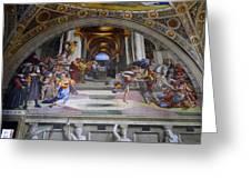 Vatican Fresco 4 Greeting Card