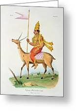 Vayu, Engraved By C. De Motte Greeting Card