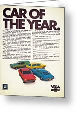 Vega - Car Of The Year 1971 Greeting Card