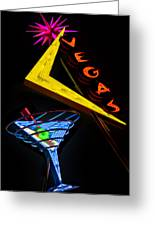 Vegas Martini Greeting Card