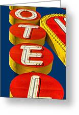 Vegas Motel Color Greeting Card