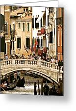 Vegas Or Venice Greeting Card