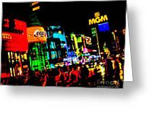 Vegas Lights Greeting Card