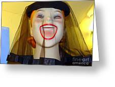 Veiled Laugh Greeting Card