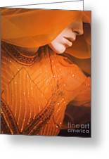 Veiled Greeting Card