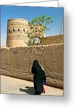 Veiled Woman In Yazd Street In Iran Greeting Card