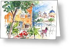 Velez Rubio Townscape 03 Greeting Card