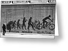 Velorution Greeting Card