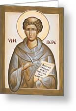 Venerable Bede Greeting Card