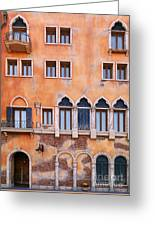 Venetian Building Wall With Windows Architectural Texture Greeting Card