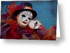 Venetian Carnival - Portrait Of Clown With Mask Greeting Card