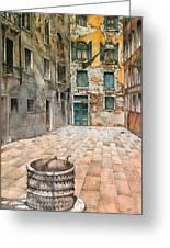 Venetian Courtyard 02 Elena Yakubovich Greeting Card