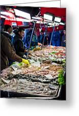 Venetian Fish Mongers Greeting Card