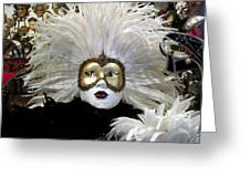 Venetian Golden Carnival Mask Greeting Card
