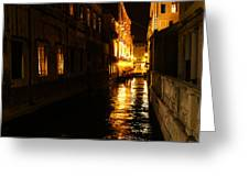Venetian Golden Glow Greeting Card