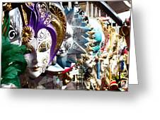 Venetian Masks 1 Greeting Card