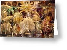 Venetian Masks 2 Greeting Card